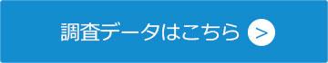 dl_btn_02.jpg